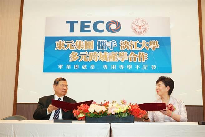 东元集团今与淡江大学签�a学合作